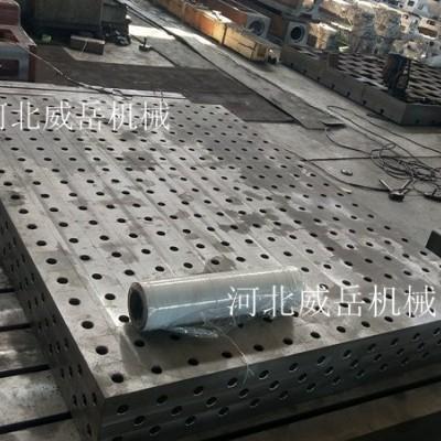 三维焊接平台 多功能焊接平台 威岳机械 现货供应