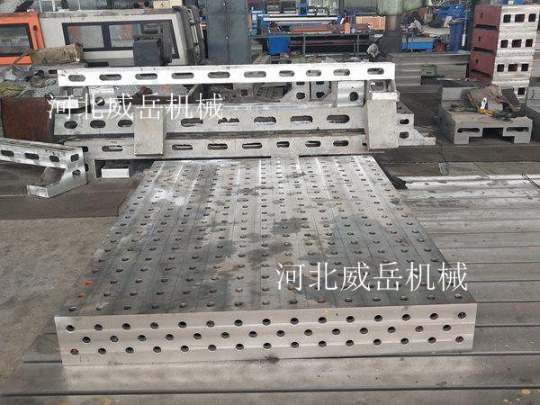 三维焊接平台 铸铁平台 焊接平台 现货工厂价