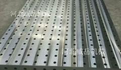 掌握好生产要领,所生产的三维柔性焊接平台才能严格达标
