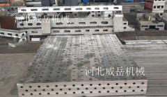 简单方便的三维焊接平台夹具的操作方法是怎样的?