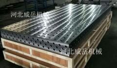 威岳机械多功能三维焊接平台供应服务至上