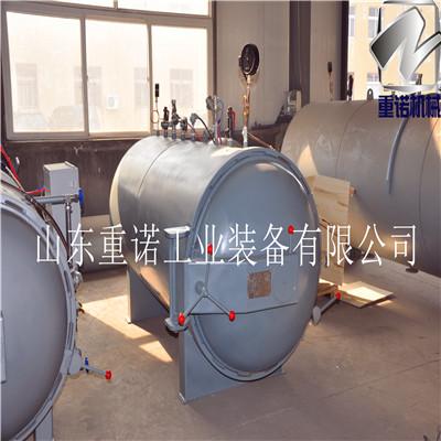间接蒸汽加热硫化罐  蒸汽直接加热硫化罐 电加热硫化罐