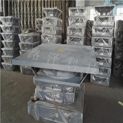 钢结构球铰支座|网架抗震支座|弹性滑移钢支座