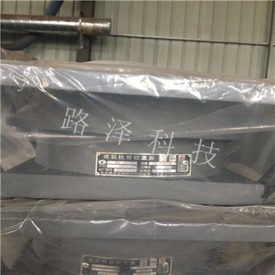 连廊固定钢铰支座 成品抗震球铰支座生产标准