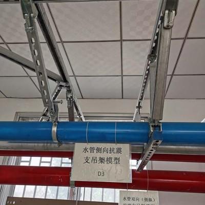 优质山东抗震支架生产厂家直销