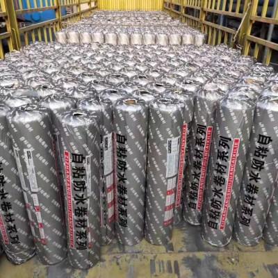 自粘聚合物改性沥青防水卷材厂家