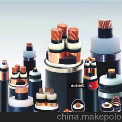 新疆乌鲁木齐阳谷电缆销售齐鲁阻燃电缆 耐火电缆 乌鲁木齐电缆