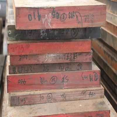 佛山市顺德区厂家泰圆零售电渣H13热挤压模锻板热作MJG