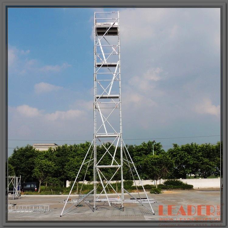 供应高空铝合金脚手架 量身打造适应复杂工作环境