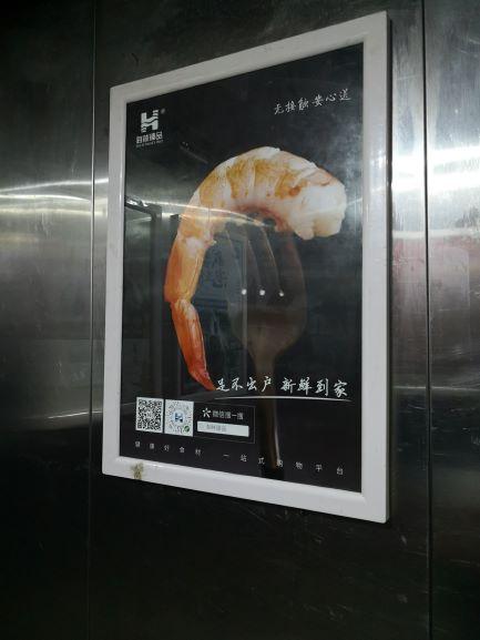 成都城区楼宇电梯框架海报广告资源供应