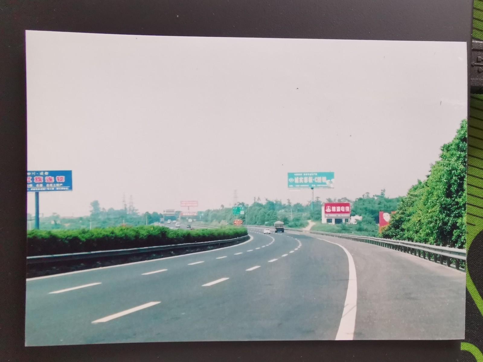 成绵高速路高立柱广告牌