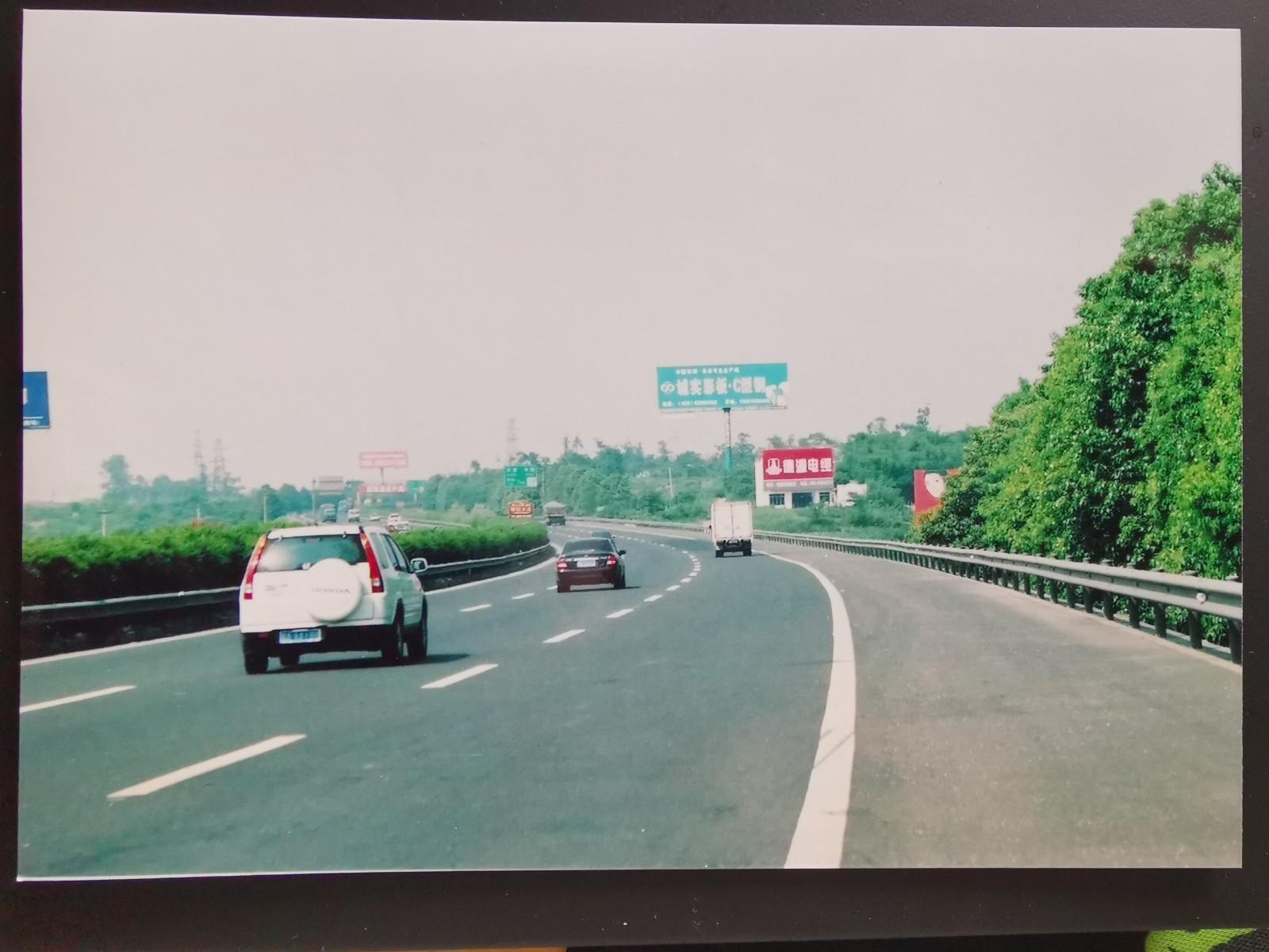 成绵高速路高炮广告牌