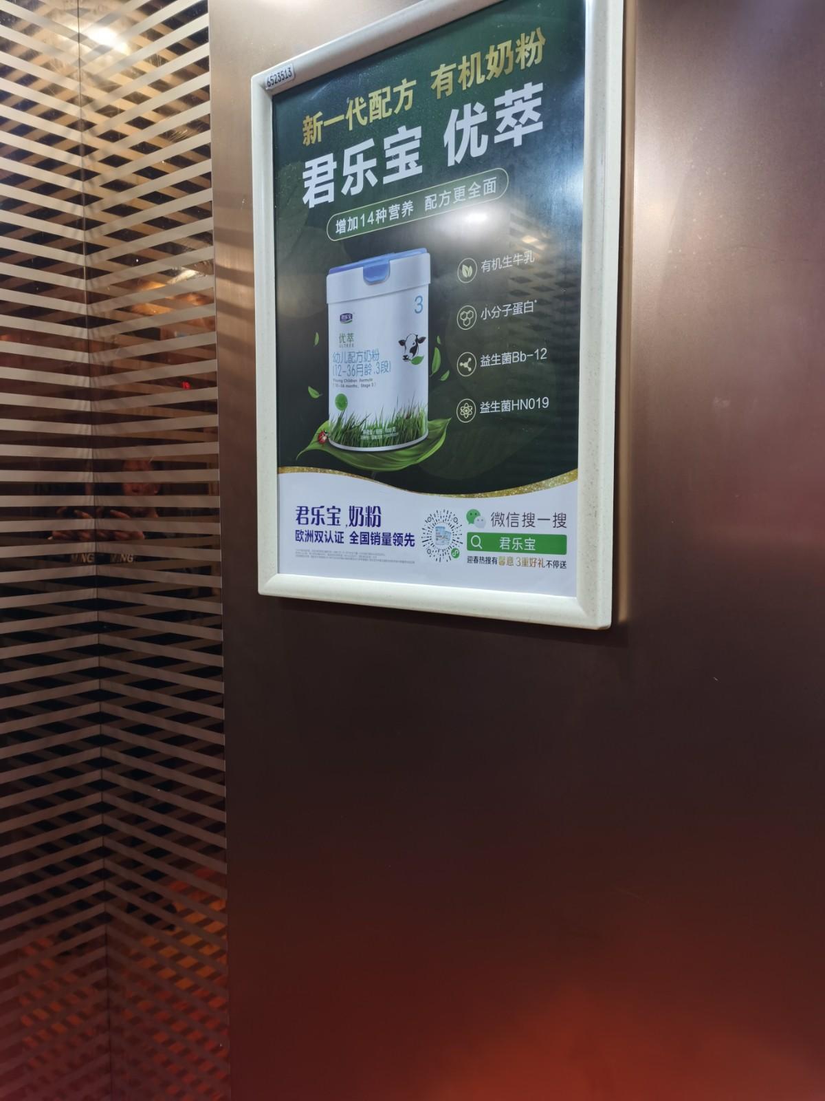 成都小区楼电梯海报广告公司