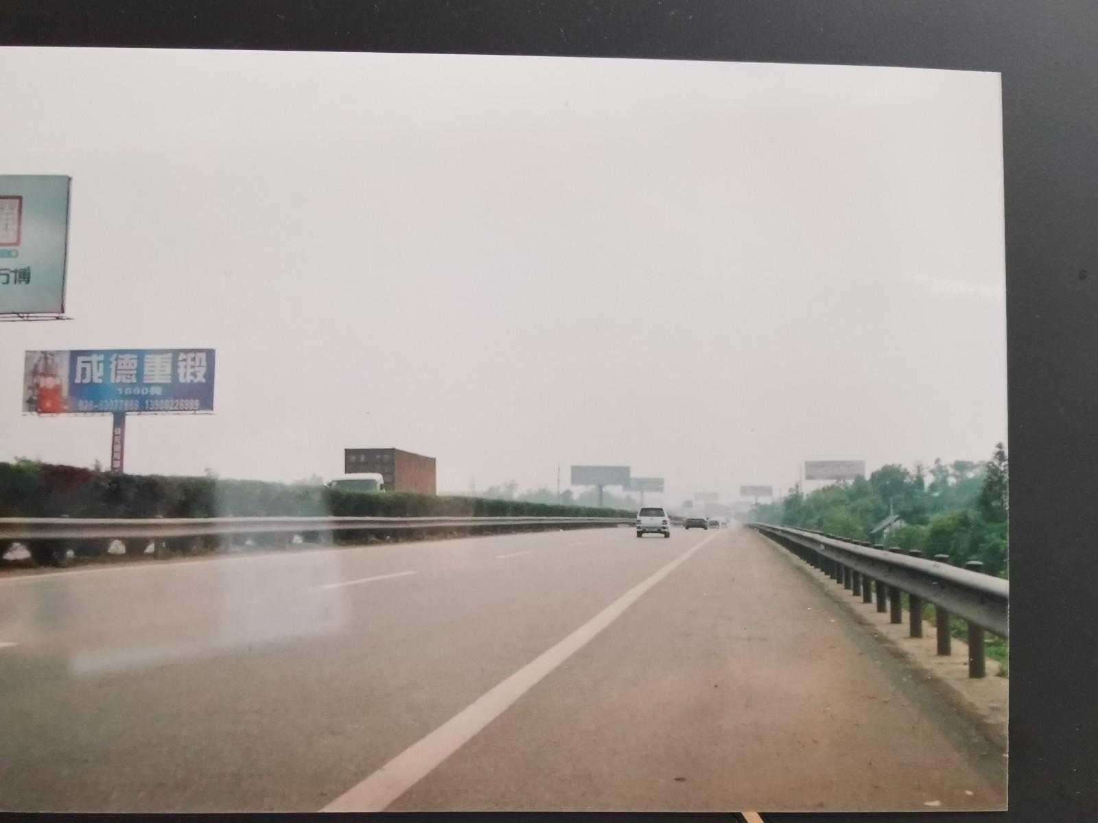 四川成绵高速公路双面立柱广告牌