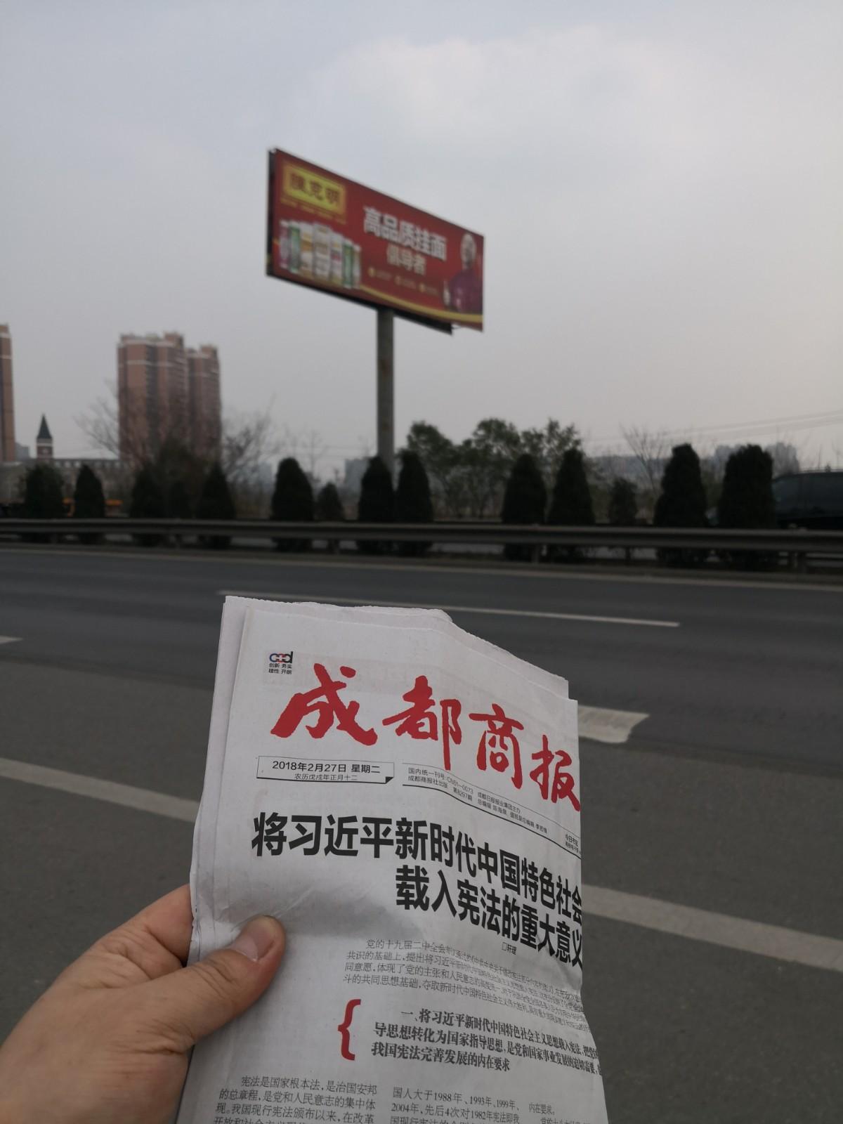 四川成绵高速公路户外广告位优惠招商
