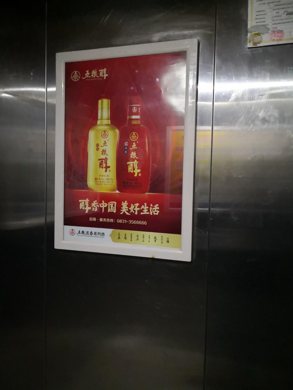 成都市电梯广告位城区住宅小区电梯框架广告位