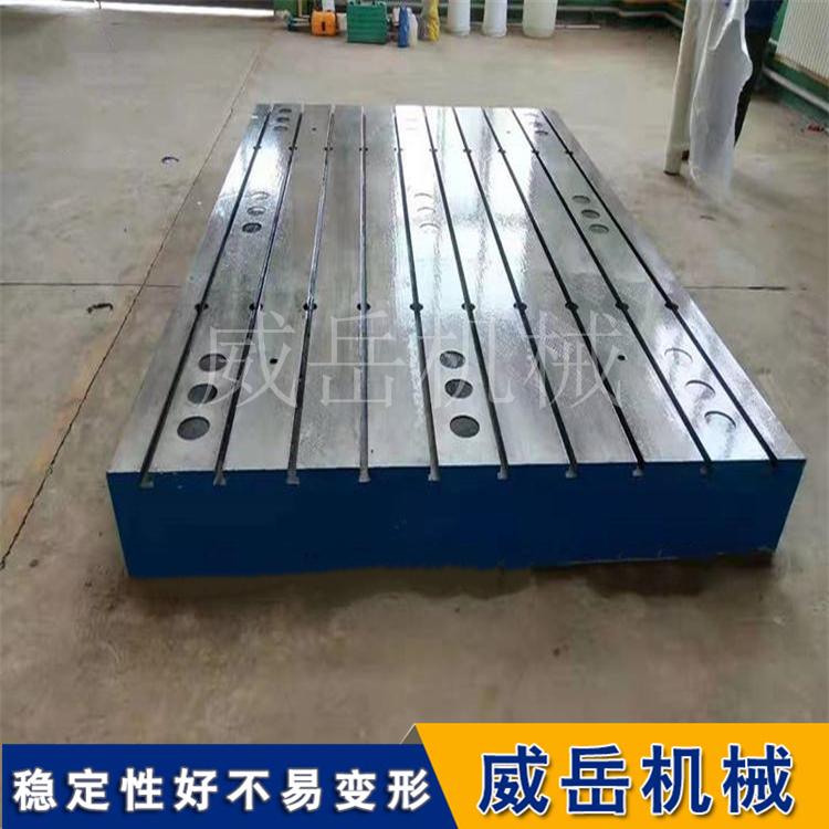 铸铁t型槽平台地脚孔6米