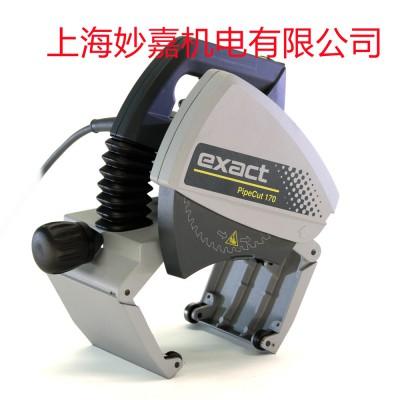 EXACT170切管机