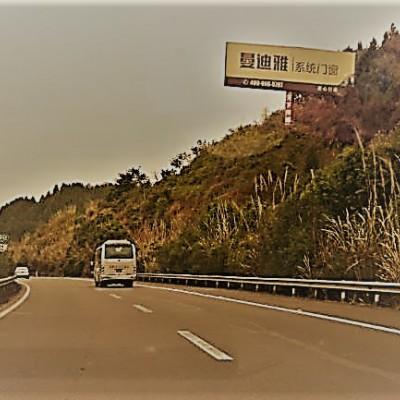 成都到南充市高速公路广告位