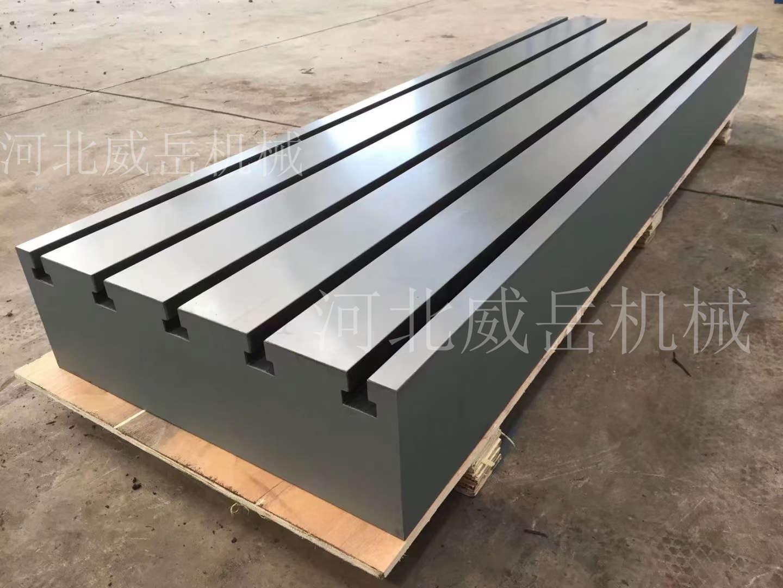 天津定制威岳铸铁试验平台