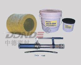 KCS-2000泥状填料