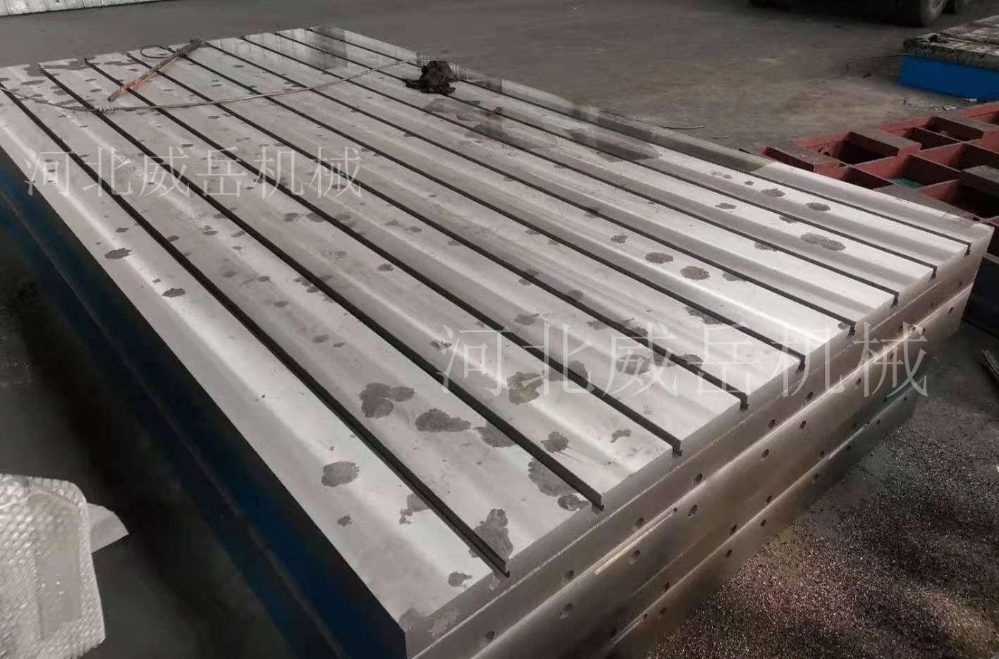 浙江数控加工T型槽铸铁地轨