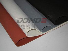ZD-GS2040橡胶板