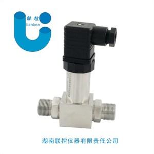 液体差压传感器,液体差压变送器