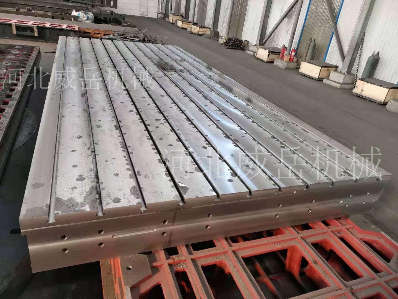 回本售铸铁试验平台首选泊头老厂