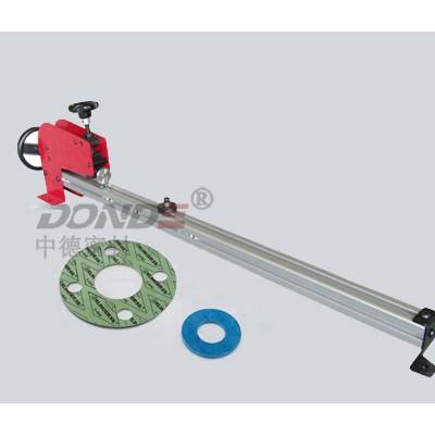 ZD-GT05新型垫片切割器