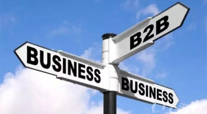 一个优秀的免费网络营销推广平台之全国b2b网