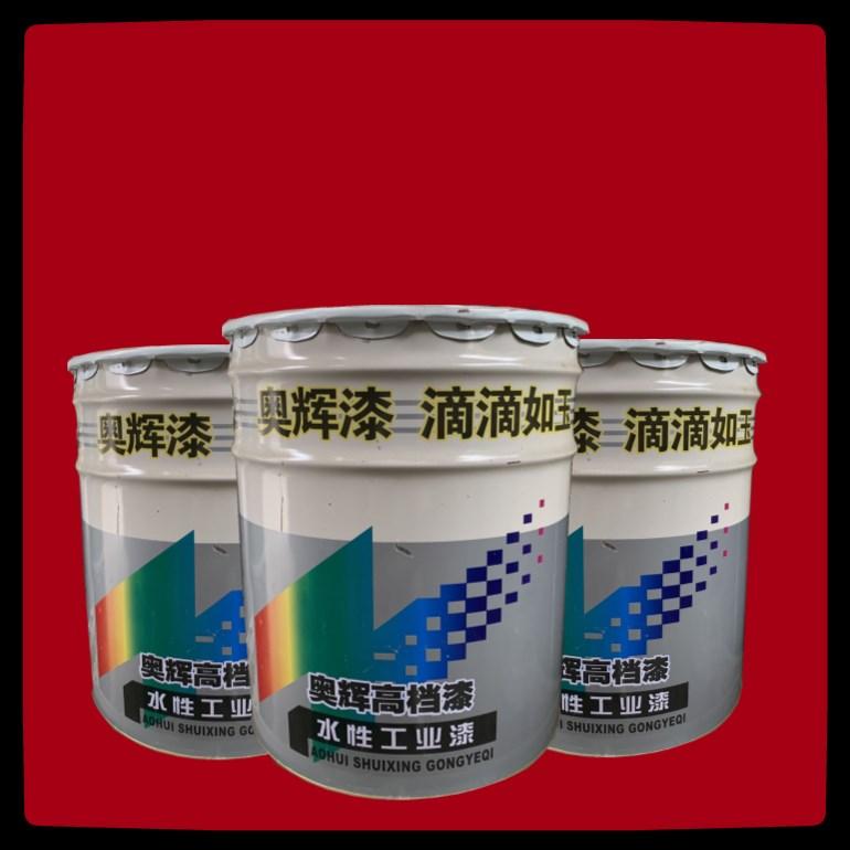 郑州厂家直销航空标志漆,白色标志航空漆,自干漆