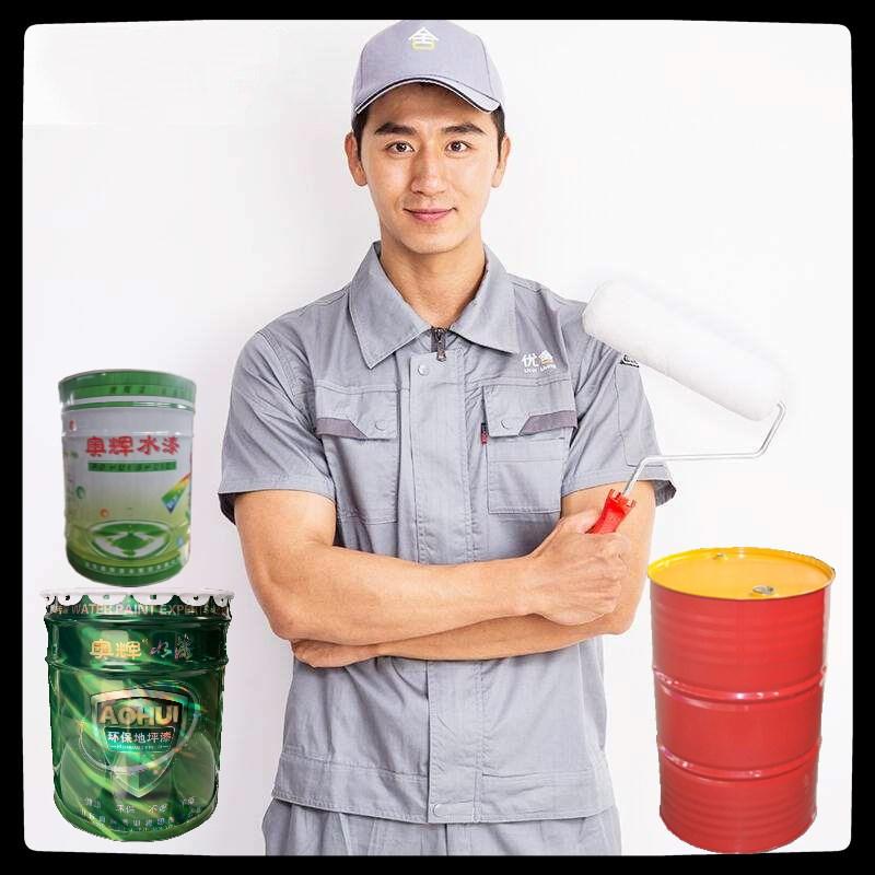 厂家供应环氧富锌底漆,环氧树脂漆,重防腐工地漆