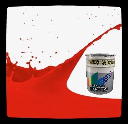 厂家热销环氧富锌底漆,适用于耐腐蚀的环境
