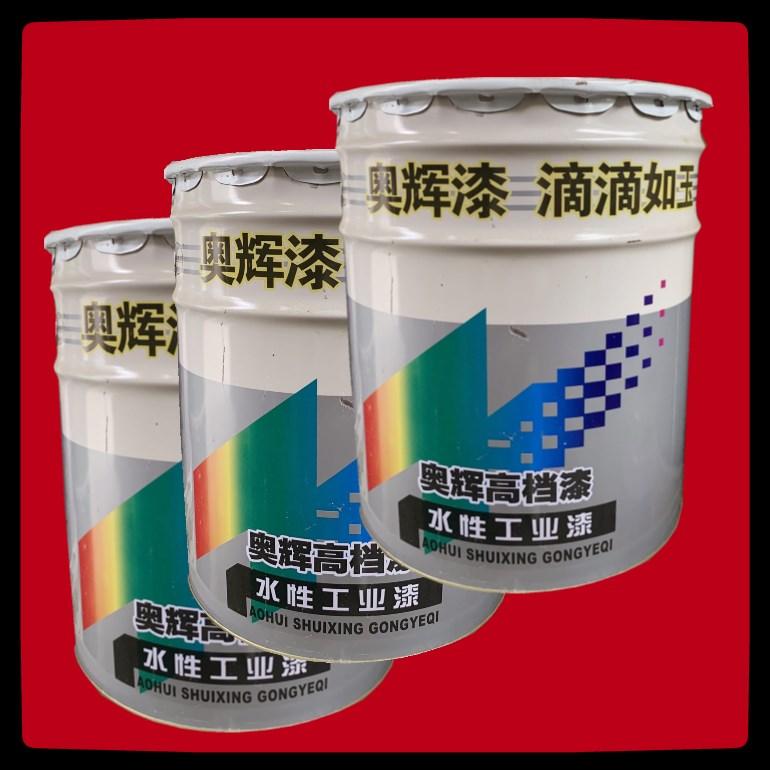 专业生产无机富锌底漆,耐温400度富锌油漆
