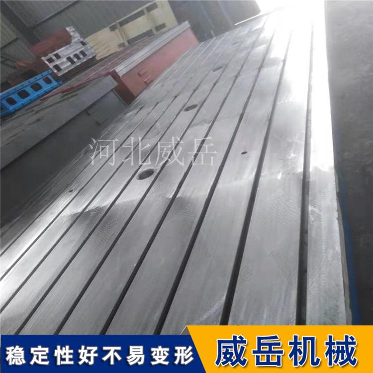 苏州T型槽焊接平台泊头厂家定做  铸铁试验平台现货供应