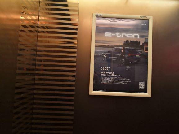 成都电梯框架海报广告媒体