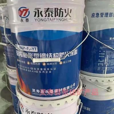 室内薄型钢结构防火涂料 价格优惠