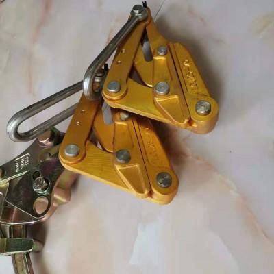 铝镁合金卡线器 导线卡线器 电力绝缘夹头