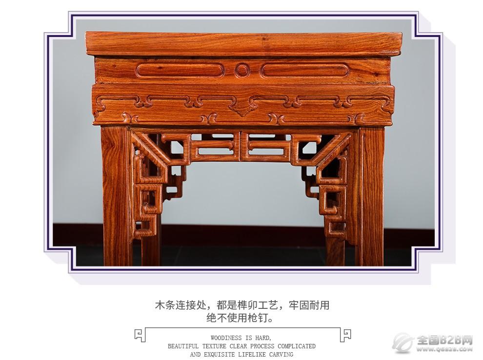 东阳红木家具