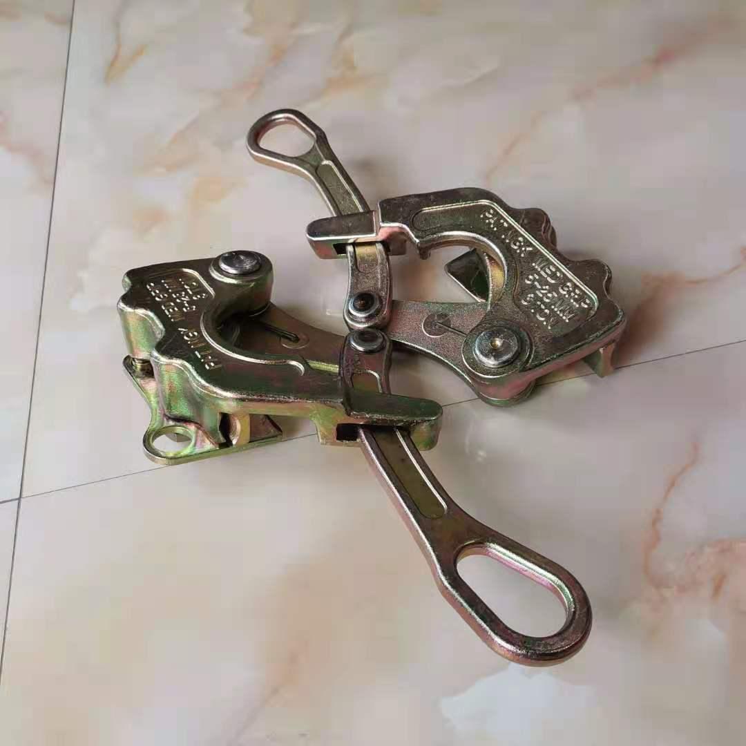 进口工具NGK3TON卡线器钢芯铝绞线夹线器钢索拉紧器紧固器