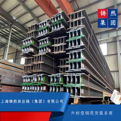 欧标H型钢HEA160镇江厂家现货供应