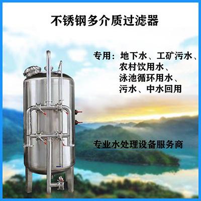 海口鸿谦 软化树脂过滤器 石英砂过滤器 厂家直供支持定制