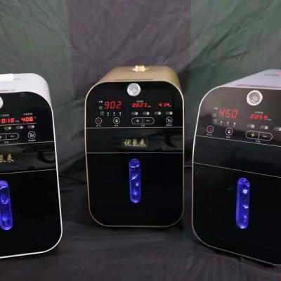 广州嵩晟吸氢机,富氢电解水机工厂供货