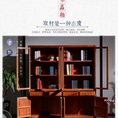办公家具销售刺猬紫檀四门文件柜书柜红木家具