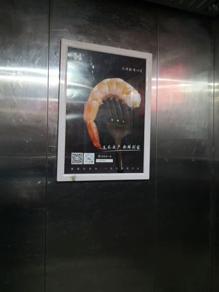 成都电梯框架海报广告客服专线