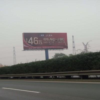 成绵高速公路户外广告牌优势资源