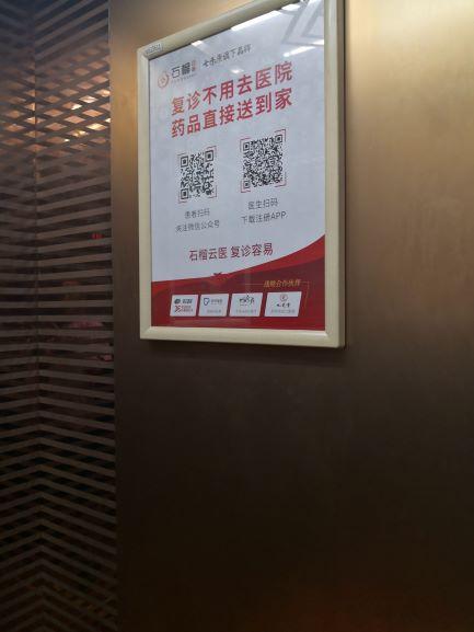成都电梯海报广告资源覆盖成都全区域