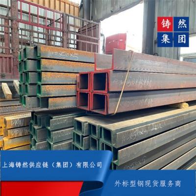 英标槽钢PFC150对应澳标尺寸