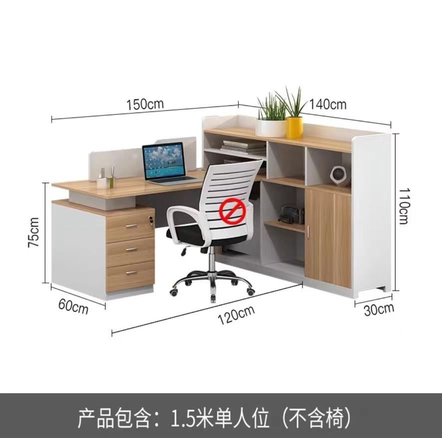 沈阳屏风办公桌简约现代四人位卡座隔断工位财务员工桌子